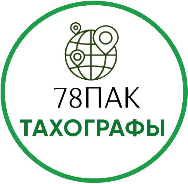 """ООО """"78ПАК"""""""